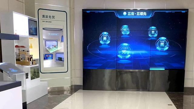 四川南充国家电网展厅