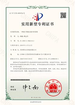 黑火石科技-质量服务信誉证书